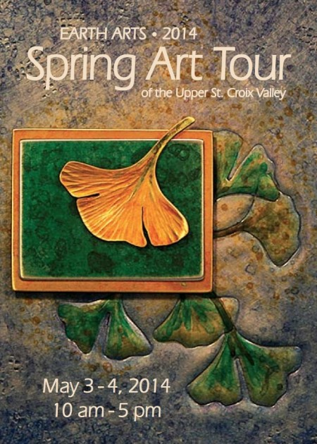 2014 Spring Tour Brochure Cover
